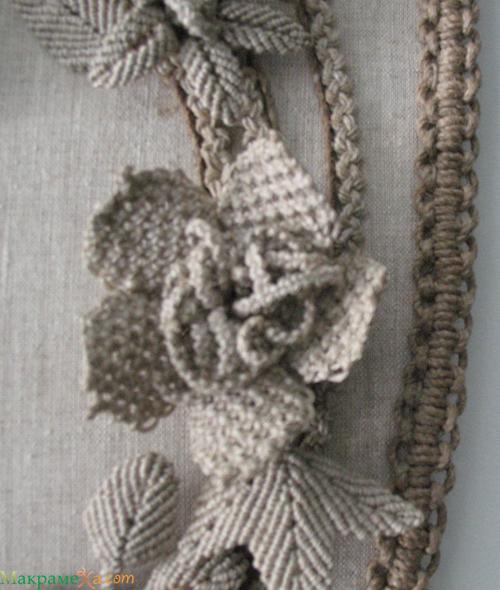 макраме цветы из льна