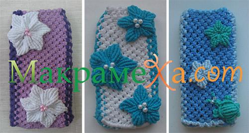 Для телефона плетенный чехол