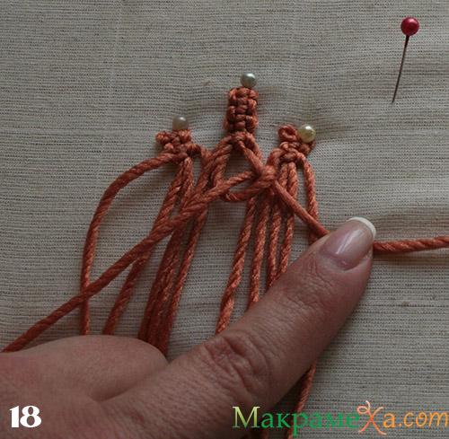 плетем черепашку