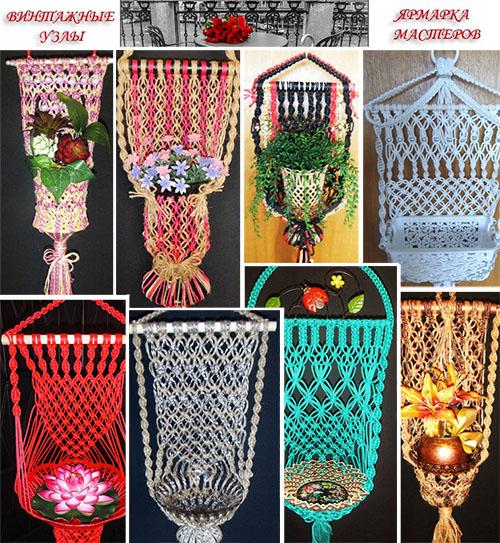 Плетение кашпо для цветов макраме своими руками пошагово 5