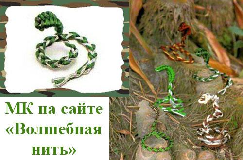 Дата: 22.02.2012. ketklad.  Змейка в технике макраме. magicthread.ru.