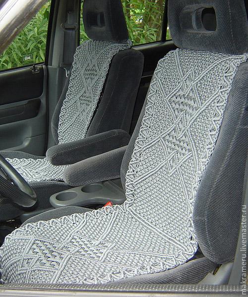 Защищают от перепадов температуры на кожаных сиденьях.  Накидки. на кресла. автомобиля. массажного.