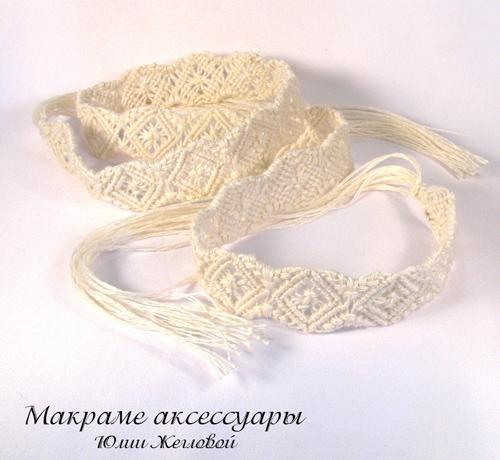 плетеный пояс Молочная река, Жеглова Юлия