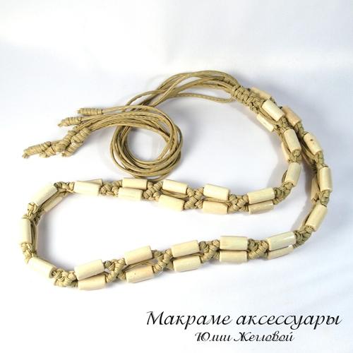 Бежевый поясок с кистями и бусинами, Жеглова Юлия