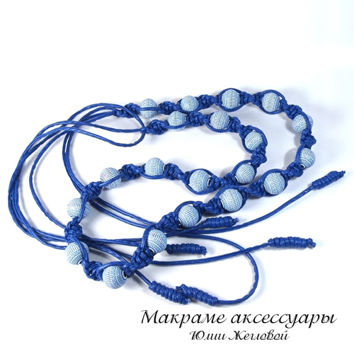 Синий плетеный поясок с бусинами, Жеглова Юлия