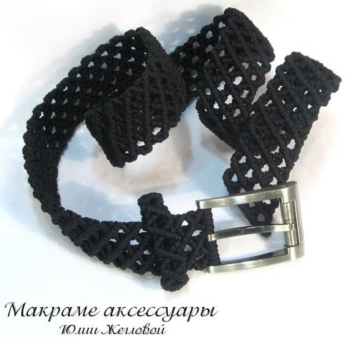 Плетеный мужской ремень черного цвета с ажурным узором