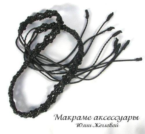 Черный плетеный поясок с бусинами и кисточками, макраме, Жеглова Юлия