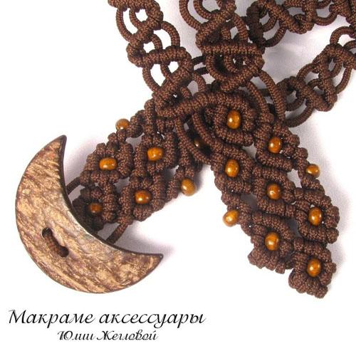 Плетеный пояс с кокосовой пуговицей, макраме, Жеглова Юлия