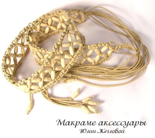 Плетеный пояс