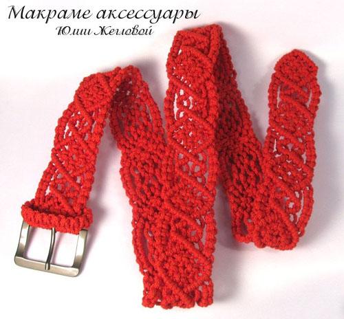 Плетеный женский пояс