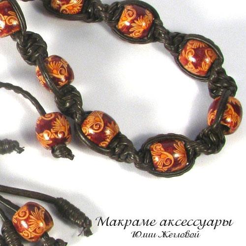 Плетеный пояс с расписными деревянными бусинами, макраме, Жеглова Юлия