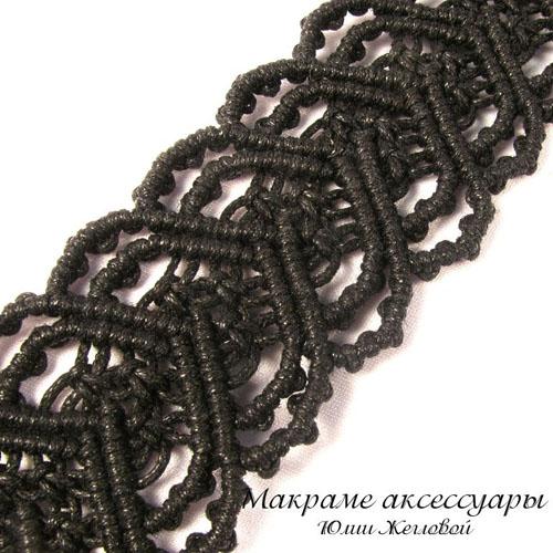 Макраме-браслет