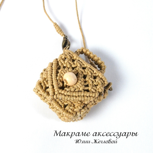 Мини-сумка кулон, бежевая Жеглова Юлия