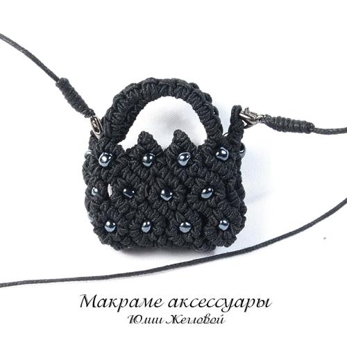 Мини-сумка кулон Маленькое сокровище, черная, макраме  Жеглова Юлия