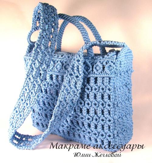 плетенная сумка Голубая мечта, Жеглова Юлия