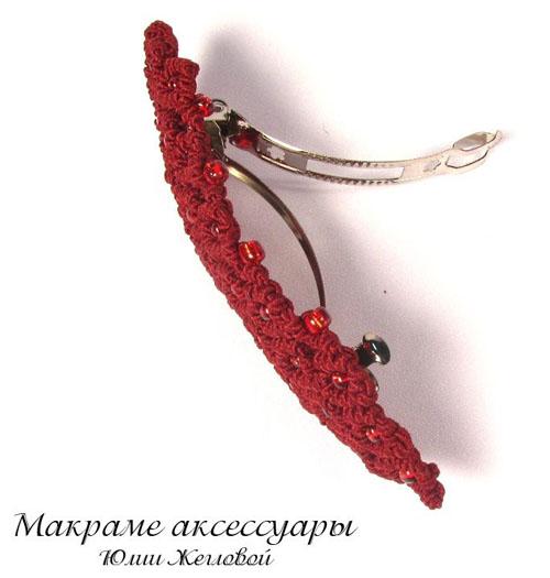 Плетеная заколка для волос бордового цвета, макраме, Жеглова Юлия