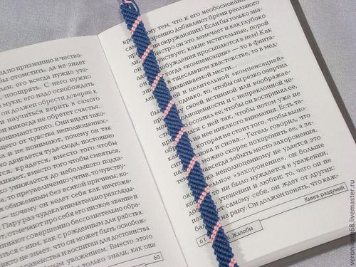 Вероника Медведева, Плетеные закладки Солнечная, Линия жизни, макраме